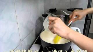 Repeat youtube video 《自家製北海道牛奶布甸》附食譜