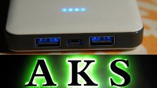 Intex Power Bank IT-PB10K Poly Review by AKS