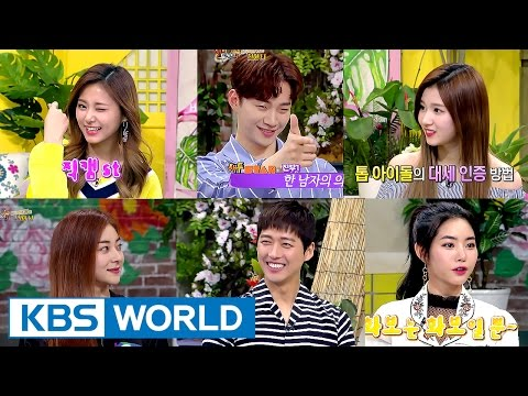Happy Together – I Rule This Field Special [ENG/2017.05.18]