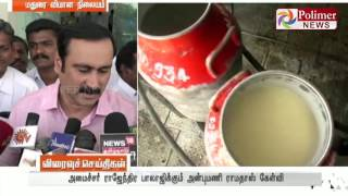 Dr Anbumani Ramadass Questions about Minister for delaying to take action | Polimer News(, 2017-06-02T12:45:44.000Z)