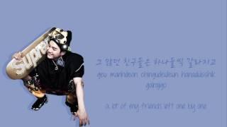 방탄소년단 (BTS) - 길 (Road / Path)  [Han|Rom|Eng]