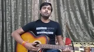 Likhe jo Khat Tujhe  New  Guitar Cover