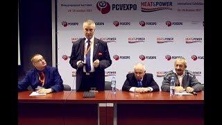 Конференция об импортозамещающей трубопроводной арматуре: итоговый обзор от портала Armtorg.ru