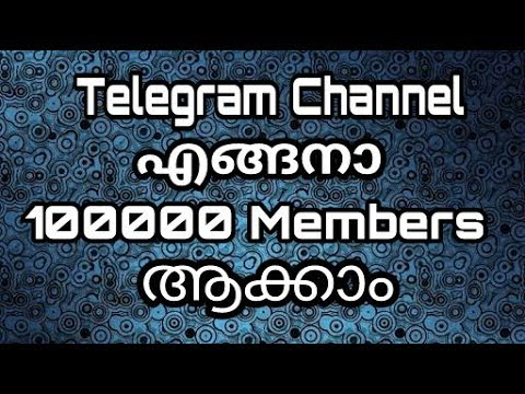 How To Promote/Boost Telegram Channel Essay [Free]
