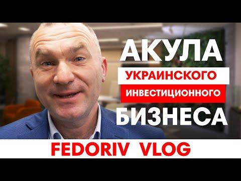 Игорь Мазепа. Радикальный