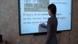 Дутова Н Ф  Урок русского языка в 7 классе
