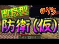 [minecraft]ANNIで勇者を目指すpart75【ゆっくり実況】