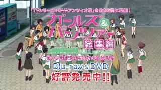 スペシャルプライス!Blu-ray: ¥3800(税抜) / DVD:¥2800(税抜)で発...