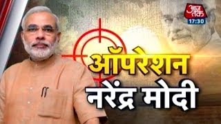 Operation Narendra Modi: SIMI terrorist reveals details of plan to kill Modi