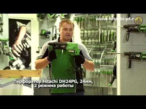Електрически перфоратор SDS-plus HITACHI DH24PG #375uPvG6LHQ
