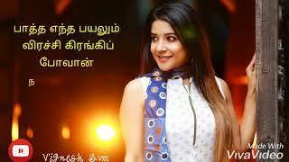 malliya-poovapola-mayakuriyae-aala-azhagu-ponnu-tamil-love-whatsapp-status