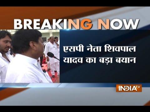 UP Cabinet Minister Shivpal Singh Yadav on Land Mafia in Mainpuri