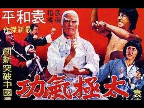 Месть пьяного мастера  (боевые искусства 1984 год)