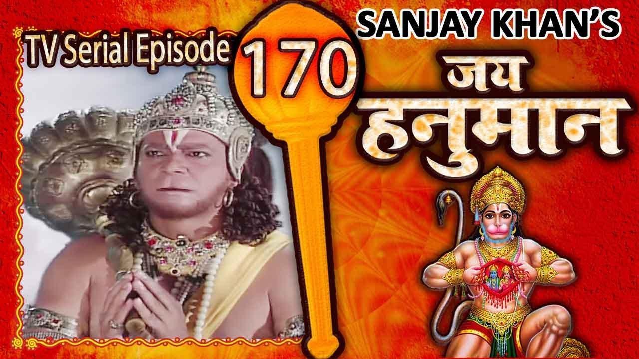 Jai Hanuman Hindi Serial | जय हनुमान | Bajrang Bali | Full Episode 170