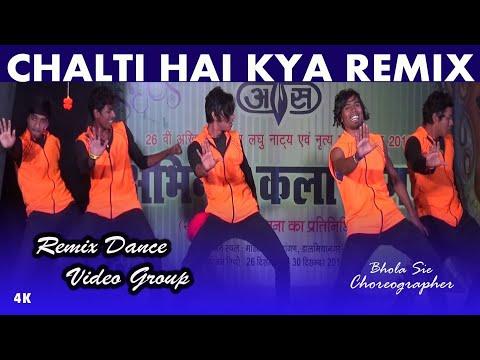 Chalti Hai Kya 9 Se 12 Hip Hop Remix |...