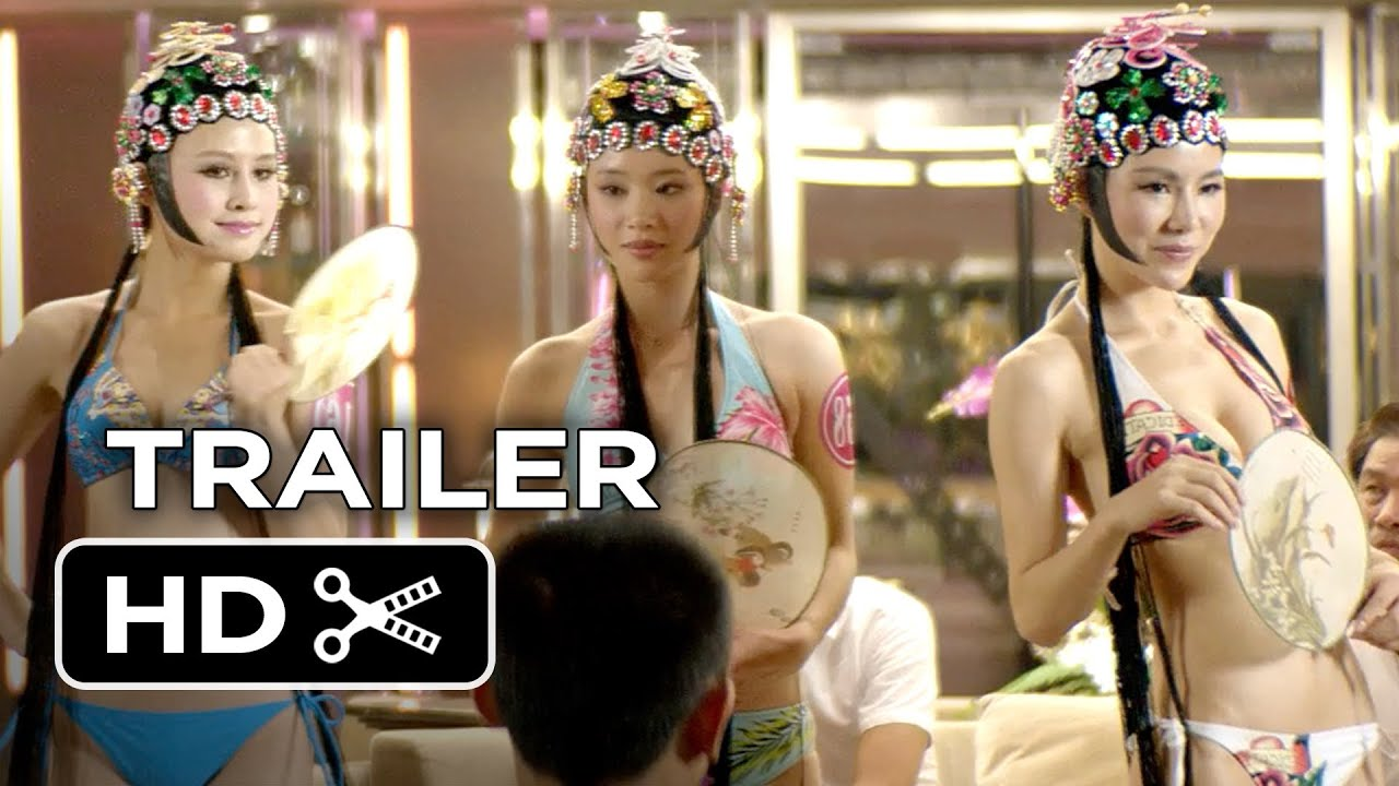 A Touch Of Sin Official Trailer 1 (2013) - Zhangke Jia Movie HD - YouTube