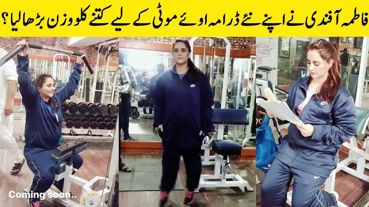 Fatima Effendi Gain So Much Weight For Her Upcoming Drama Oye Moti | TA2G | Desi Tv