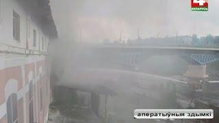 Новости Гродно. 22.05.2017.  Пожар в здании бывшего пивзавода