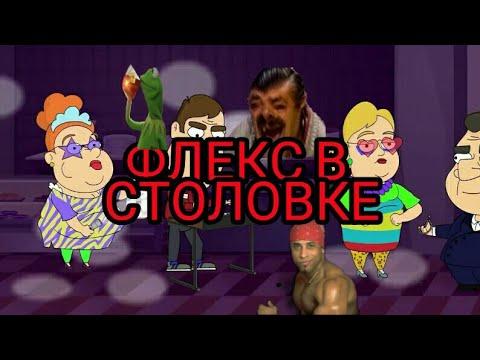 ДИРЕКТОР РЕН ТВ ФЛЕКСИТ ПОД РЕКЛАМУ ДЕШЁВОЙ КАФЕШКИ