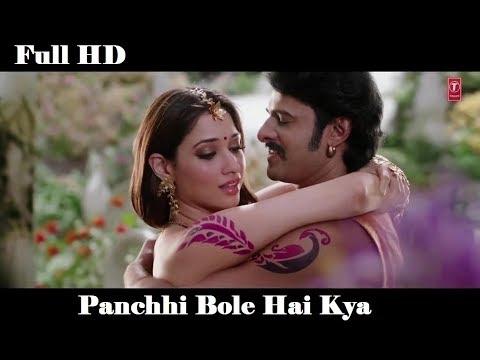Panchhi Bole | Best Romantic Whatsapp Status Video | Baahubali | Most Popular Song