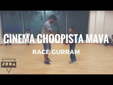 RACE GURRAM - Cinema Choopista Mava | Allu Arjun | Dance Cover | @JeyaRaveendran Choreography