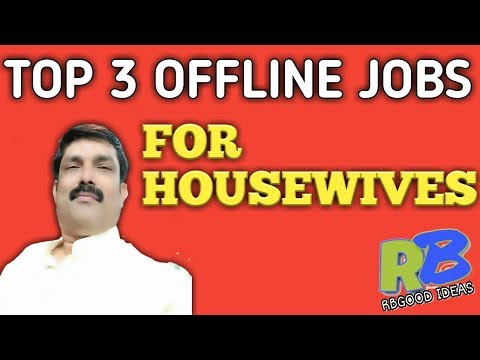 Offline Jobs for Housewives || Work from Home ||