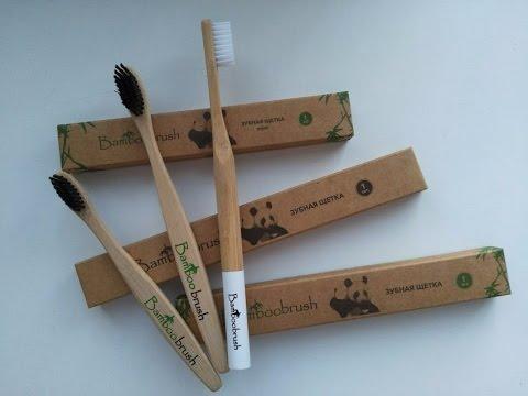 Бамбуковые зубные щетки каталог с ценами, фото и подробными описаниями. Заказать в интернет-магазине докторслон по выгодной цене. Быстрая доставка!