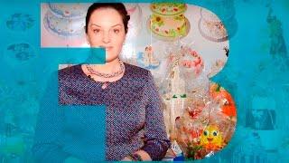 Отзывы о Волга-фильм. Алла Зенкова, кондитерская Замок Любви