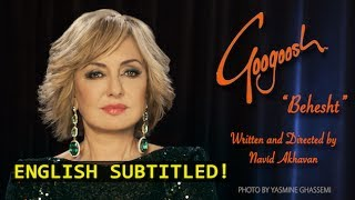 "Googoosh ""Behesht"" (english subtitled!)"