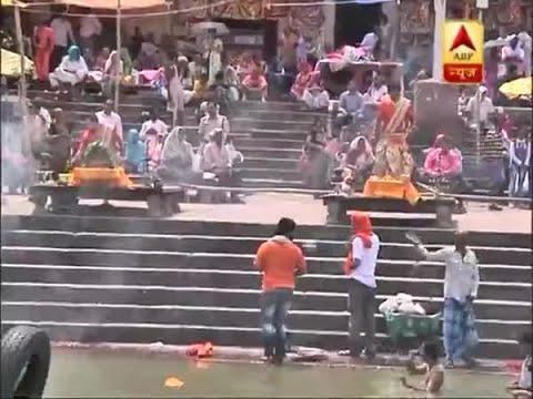Ganga aarti held early at Varanasi`s Dashashwamedh Ghat in view of `Lunar Eclipse`
