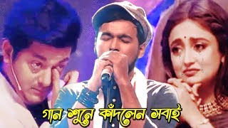 Maa Song by Nobel Has Cried All in SaReGaMaPa  Noble Man  Mainul Ahsan Noble  Maa Song by Nobel