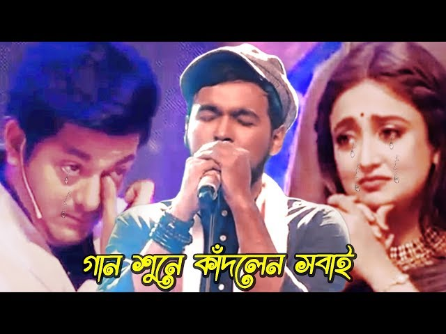 Maa Song by Nobel, Has Cried All in SaReGaMaPa | Noble Man | Mainul Ahsan Noble | Maa Song by Nobel