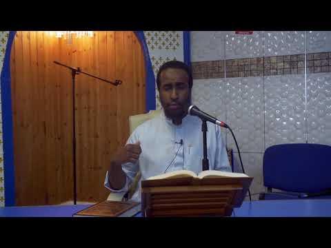 Part 1    Introduction of Sunan Abu Dawud - سنن أبي داود    Ustadh AbdulRahman Hassan