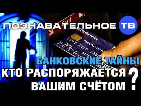 «Почта Банк» - онлайн заявка на кредит наличными