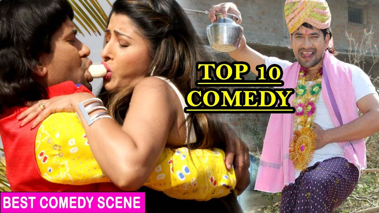 Dinesh Lal Nirahua (निरहुआ) का  BEST TOP 10 COMEDY SCENE || COMEDY SCENE FROM BHOJPURI MOVIE
