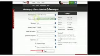 Как раскрутить канал и видео на YouTube и набрать подписчиков. Как заработать на YouTube с нуля