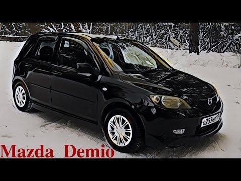 #2 Автообзор Mazda Demio(Мазда Демио)