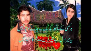 Aa Kisi Sham   Heart Touching Urdu Poetry