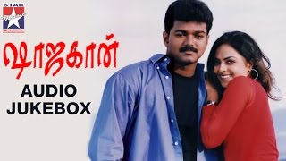 Shahjahan Tamil Movie Songs | Audio Jukebox | Vijay | Richa Pallod | Mani Sharma | Star Music India