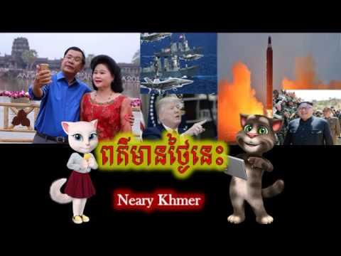RFI Radio Cambodia Hot News Today , Khmer News Today , Night 14 04 2017 , Neary Khmer