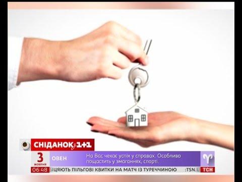 Квартирный вопрос.  онлайн все выпуски - Алексей