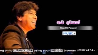 Thawa Dawasak - Keerthi Pasquel- www.Music.lk