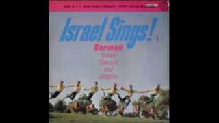 Israel sings 1 ~ Ana halach dodech - From