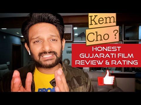 Kem Cho ? Honest Gujarati Movie Review & Rating By Hiren Amin | Tushar Sadhu | Kinjal Rajpriya