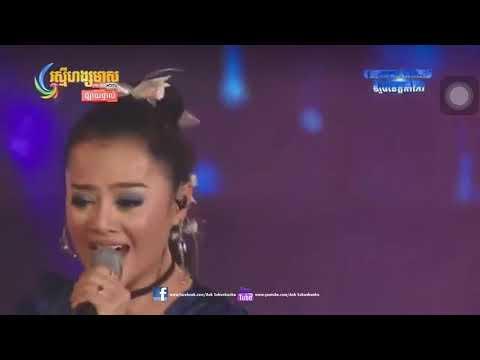 Aok Sokunkanha@Champion Concert , Rasmey Hang Meas HDTV , 19-Jan-2019