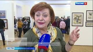 Художники, прошедшие войну. Выставка к юбилею Победы открылась в Ставрополе