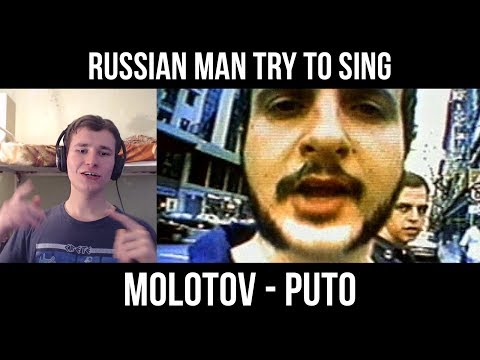 MOLOTOV - PUTO | Karaoke | RUSSIAN MAN TRY TO SING | BAD VOCAL COVER MUSIC | REACT