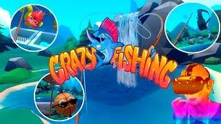 Божевільна Рибалка ВР гри на HTC Виве