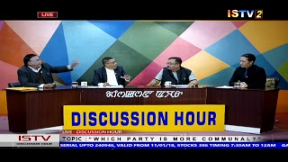 23RD FEBRUARY 2019 DISCUSSION HOUR TOPIC: \