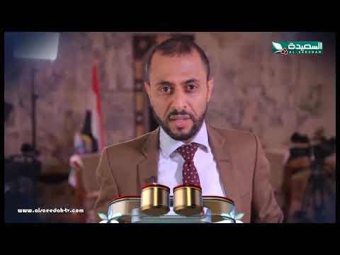 رحلة عمر مع الشيخ اللواء مجاهد القهالي - برومو